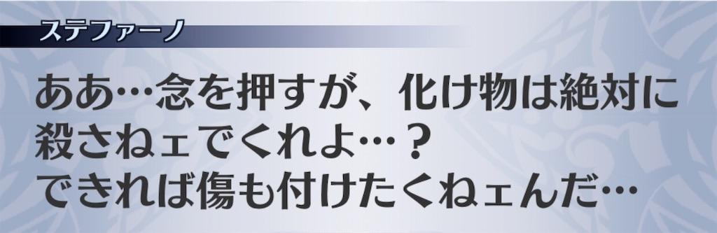 f:id:seisyuu:20191215142526j:plain