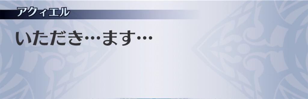 f:id:seisyuu:20191215162510j:plain