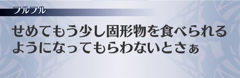 f:id:seisyuu:20191215164227j:plain