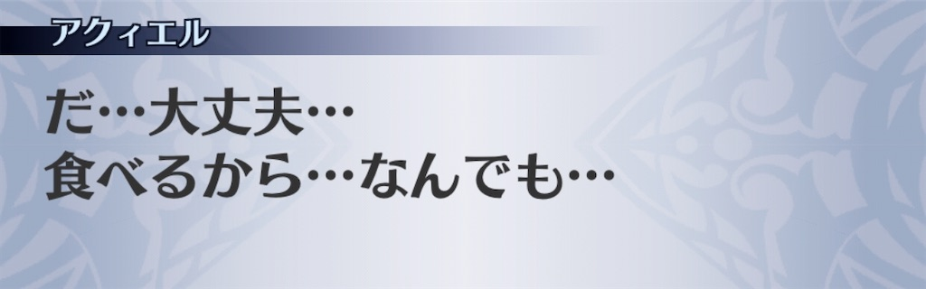 f:id:seisyuu:20191215164235j:plain