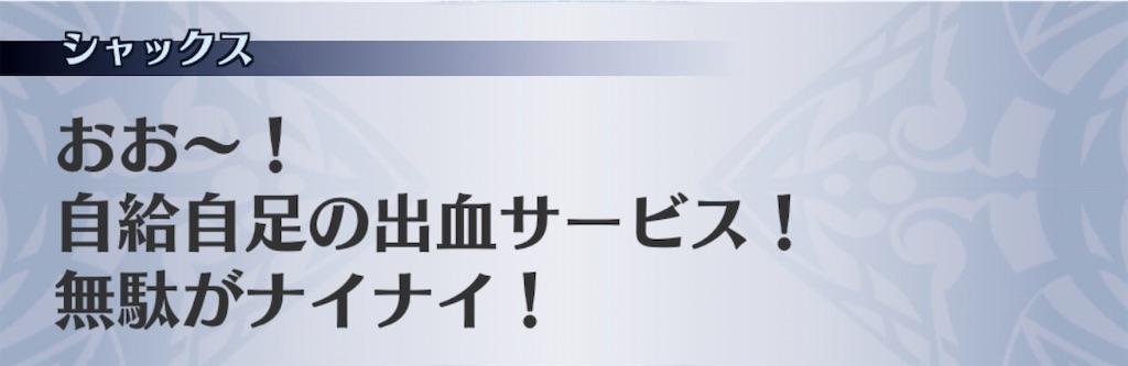 f:id:seisyuu:20191215164250j:plain