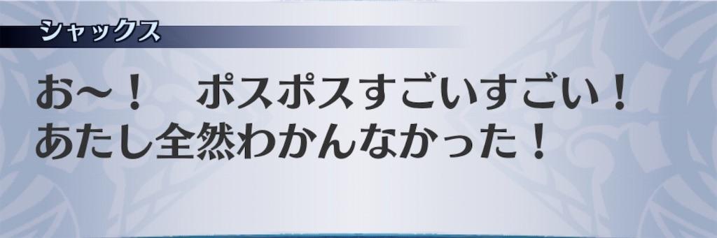 f:id:seisyuu:20191215164610j:plain