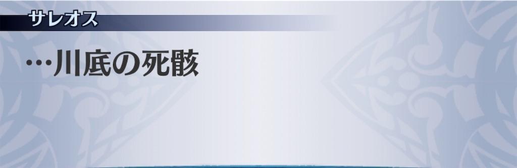 f:id:seisyuu:20191215164931j:plain