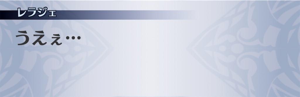 f:id:seisyuu:20191215164935j:plain