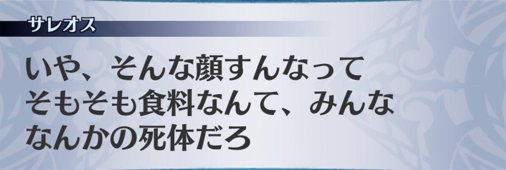 f:id:seisyuu:20191215165013j:plain