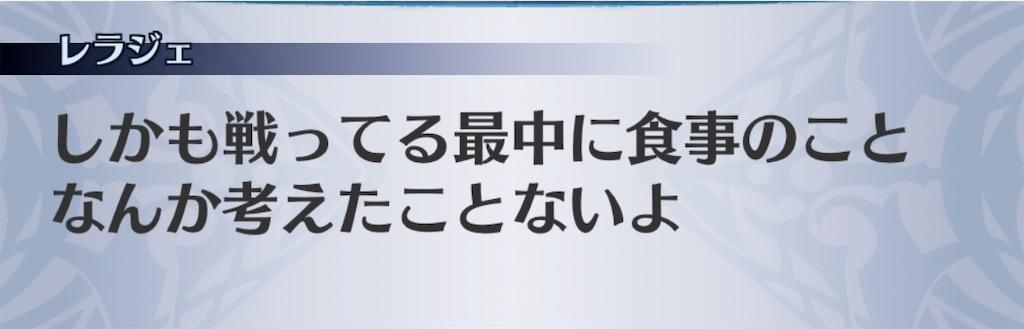 f:id:seisyuu:20191215165159j:plain