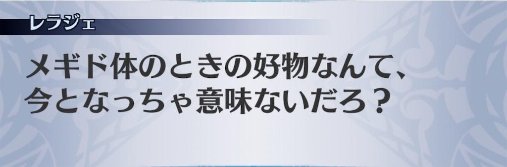 f:id:seisyuu:20191215165210j:plain