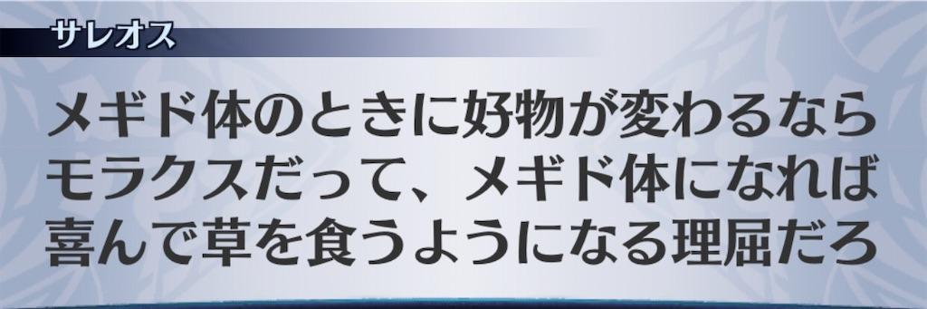 f:id:seisyuu:20191215165219j:plain