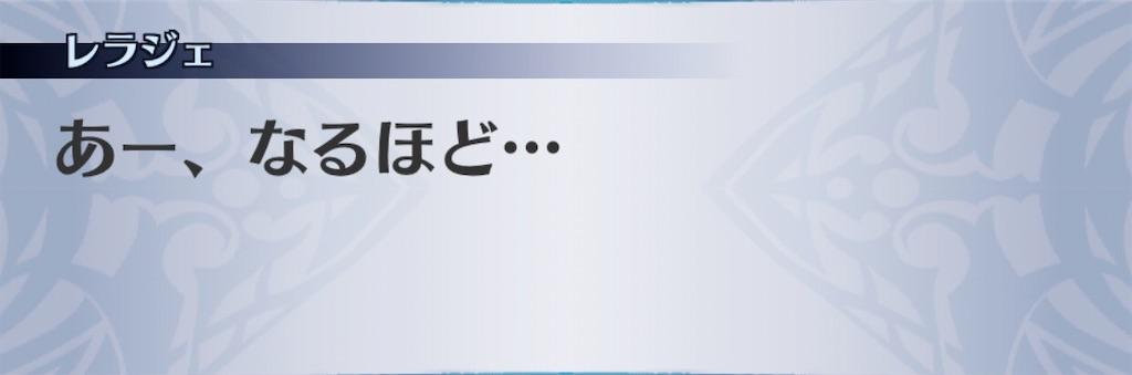 f:id:seisyuu:20191215165224j:plain