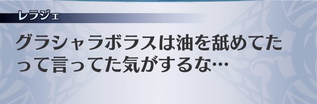 f:id:seisyuu:20191215165354j:plain