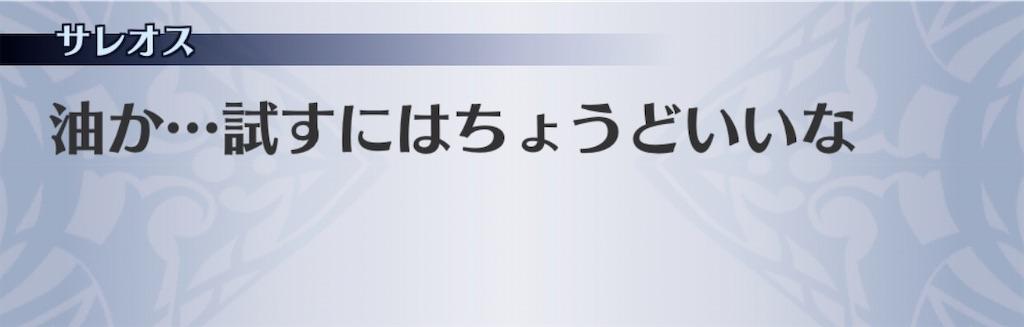 f:id:seisyuu:20191215165358j:plain