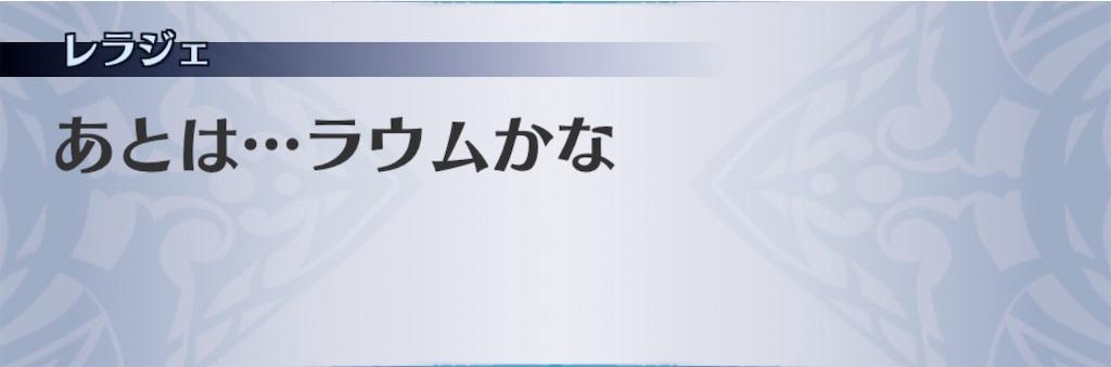 f:id:seisyuu:20191215165402j:plain