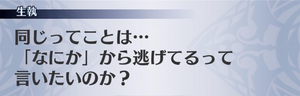 f:id:seisyuu:20191215205332j:plain
