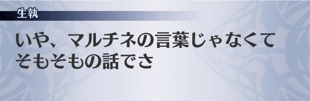 f:id:seisyuu:20191215215942j:plain