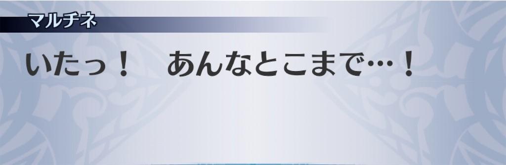 f:id:seisyuu:20191215221100j:plain