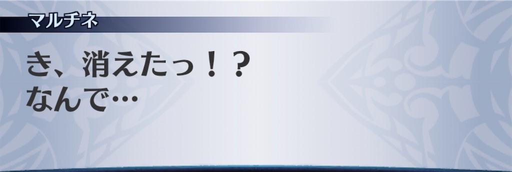 f:id:seisyuu:20191215221249j:plain