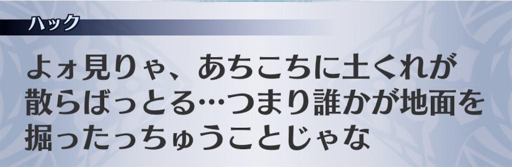 f:id:seisyuu:20191215221612j:plain