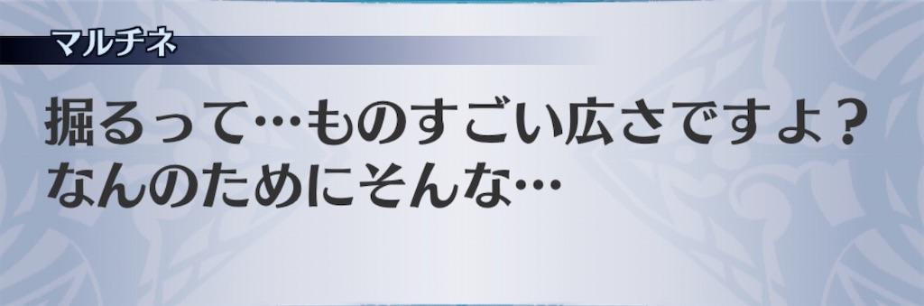 f:id:seisyuu:20191215221616j:plain