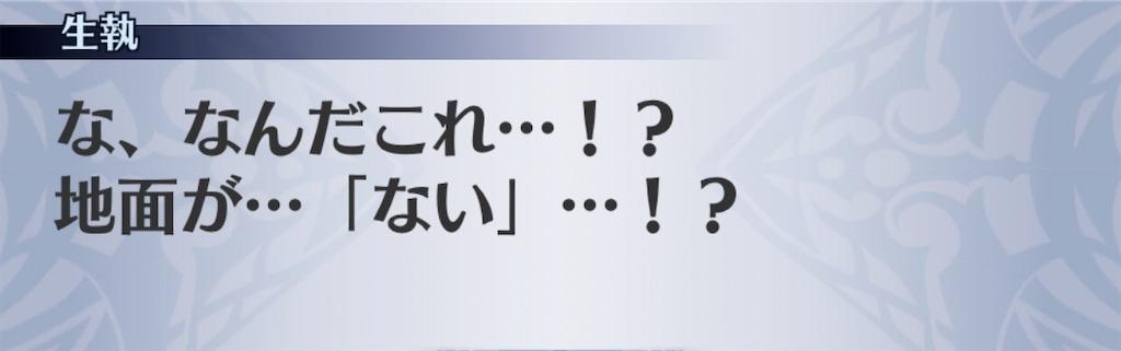 f:id:seisyuu:20191215221719j:plain