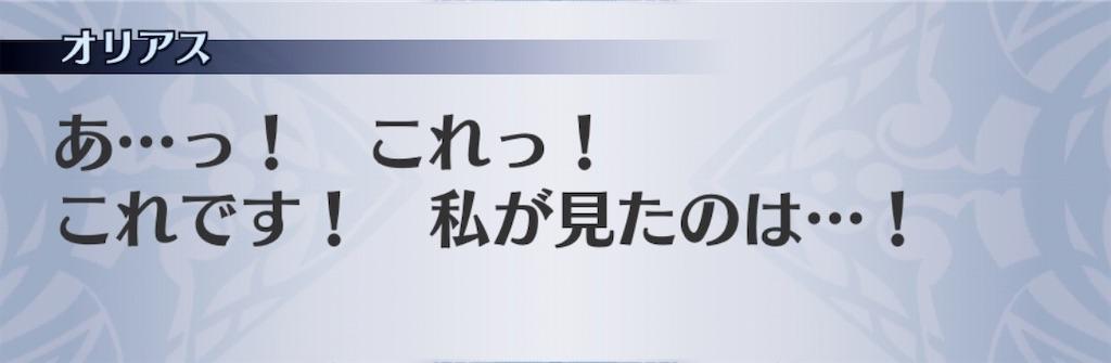 f:id:seisyuu:20191215221820j:plain