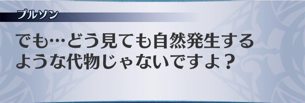 f:id:seisyuu:20191215221916j:plain