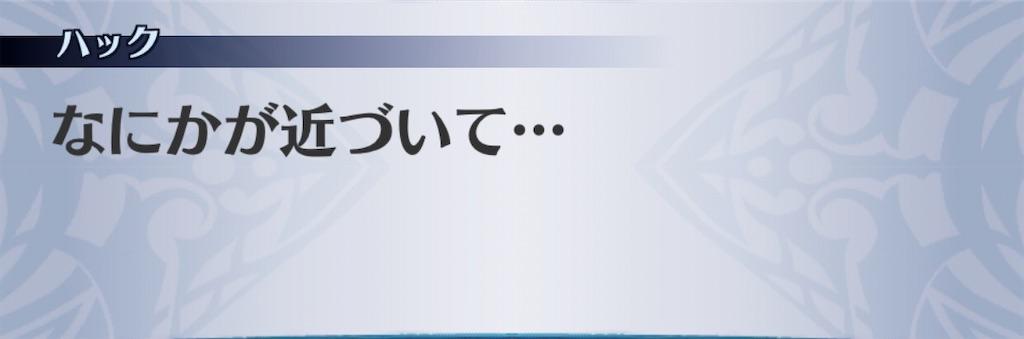 f:id:seisyuu:20191215222147j:plain