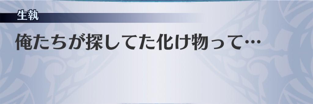 f:id:seisyuu:20191215222507j:plain