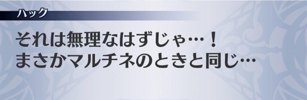 f:id:seisyuu:20191216153854j:plain