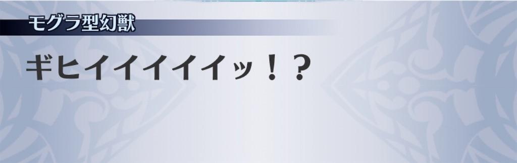 f:id:seisyuu:20191216154546j:plain