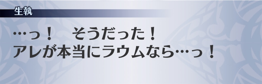 f:id:seisyuu:20191216155751j:plain