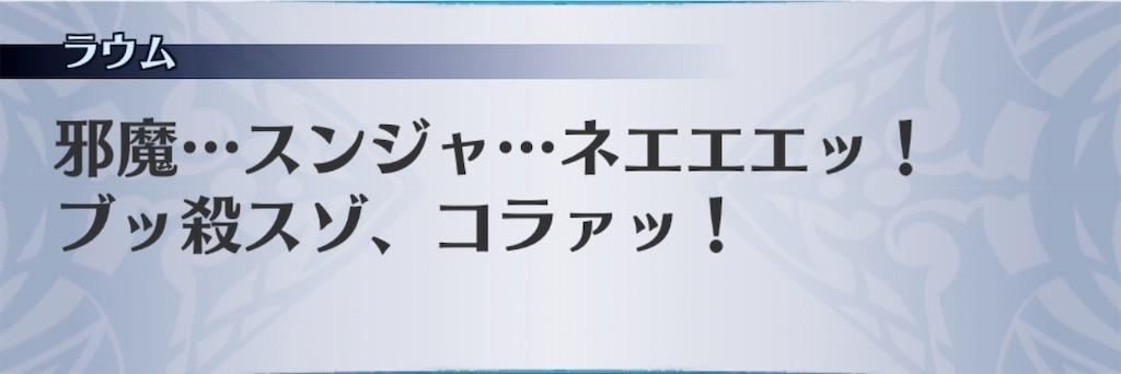 f:id:seisyuu:20191216160240j:plain