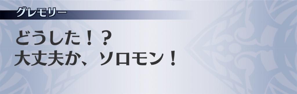 f:id:seisyuu:20191216160248j:plain