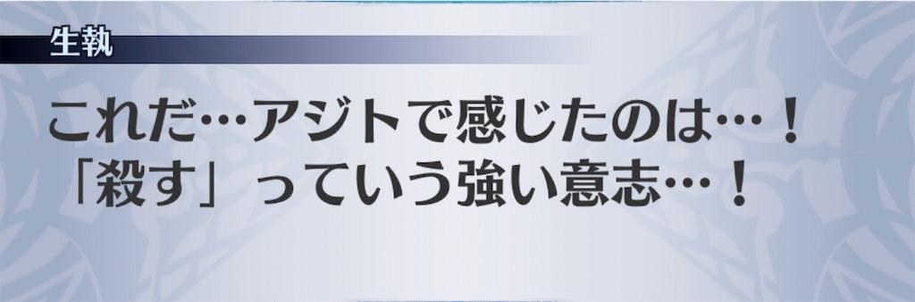 f:id:seisyuu:20191216160252j:plain