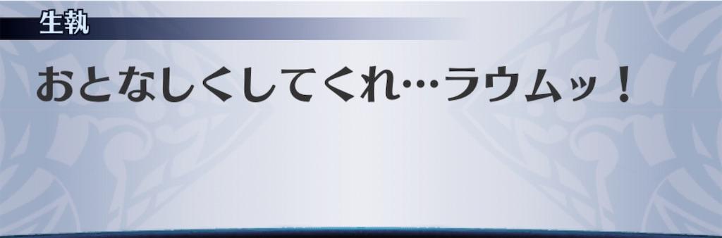f:id:seisyuu:20191216161742j:plain
