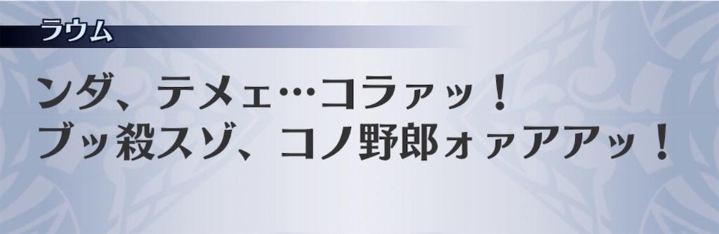 f:id:seisyuu:20191216161949j:plain