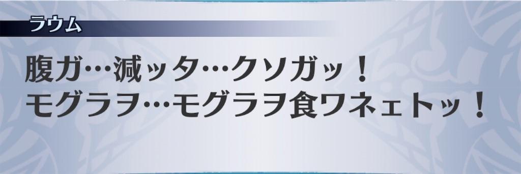 f:id:seisyuu:20191216162102j:plain