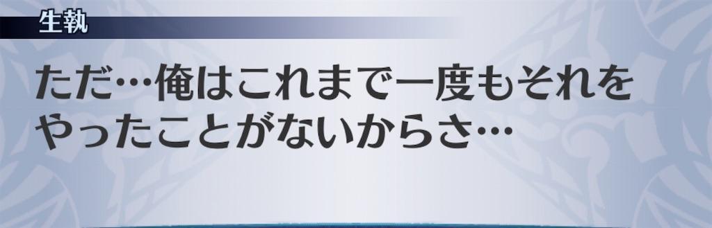 f:id:seisyuu:20191216162215j:plain