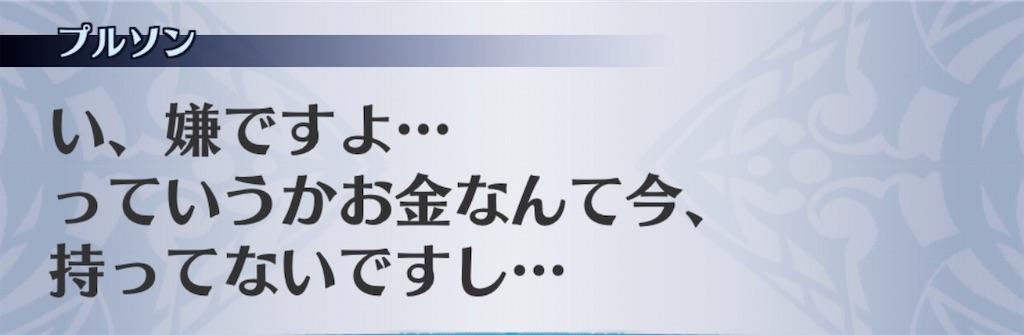 f:id:seisyuu:20191216162643j:plain