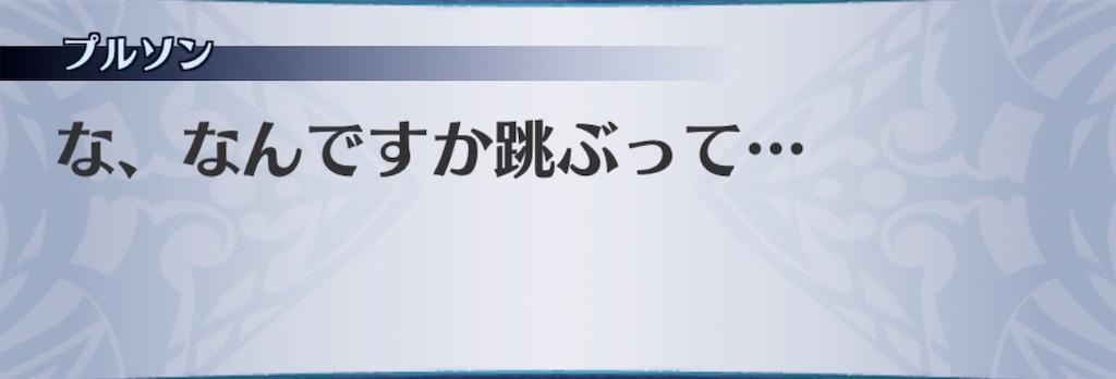 f:id:seisyuu:20191216162653j:plain