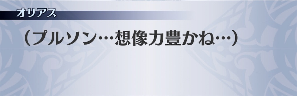 f:id:seisyuu:20191216162859j:plain