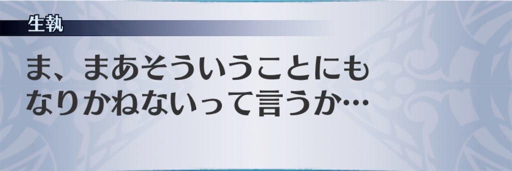 f:id:seisyuu:20191216163010j:plain