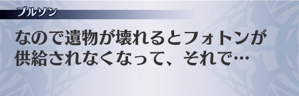 f:id:seisyuu:20191216163210j:plain