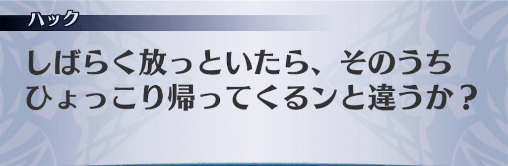f:id:seisyuu:20191216163308j:plain