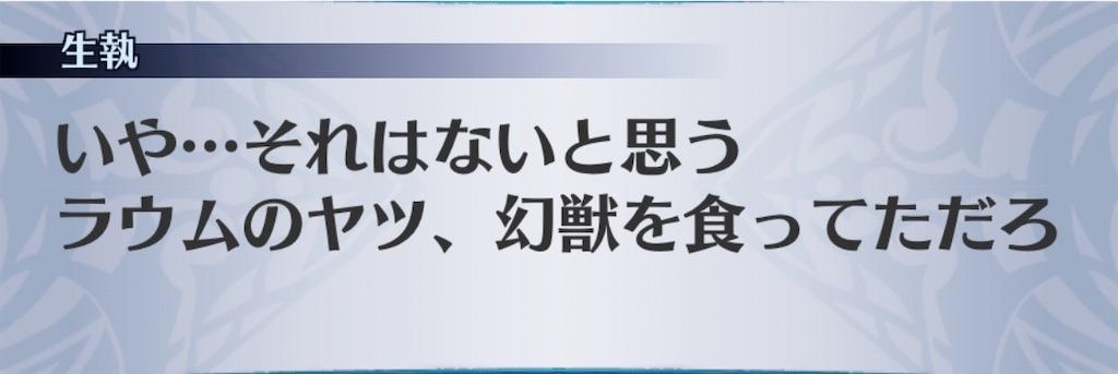 f:id:seisyuu:20191216163314j:plain
