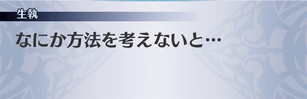 f:id:seisyuu:20191216163545j:plain