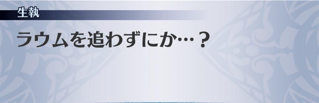 f:id:seisyuu:20191216163657j:plain