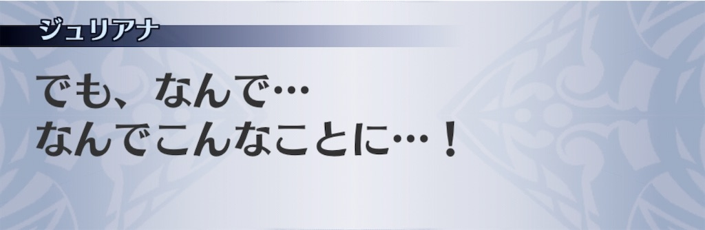 f:id:seisyuu:20191216163930j:plain