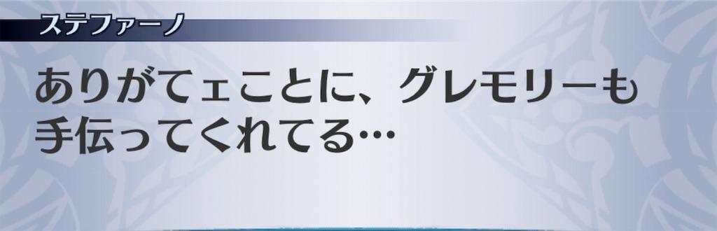 f:id:seisyuu:20191216164718j:plain