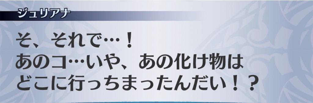 f:id:seisyuu:20191216164848j:plain