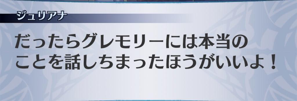 f:id:seisyuu:20191216165700j:plain
